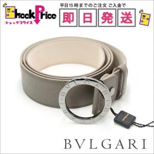 Bvlgari 37891 レザーベルト メンズ グレー系 110cm 新品 ブルガリ 44インチ|mnet