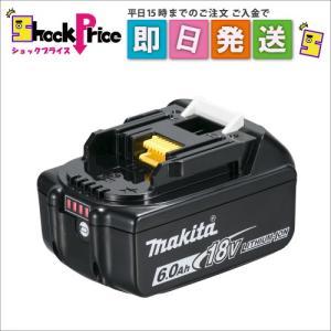 BL1860B マキタ リチウムイオンバッテリー BL1860B 18V 6.0Ah A-60464 本体取り外し品 元箱なし BL1860B|mnet