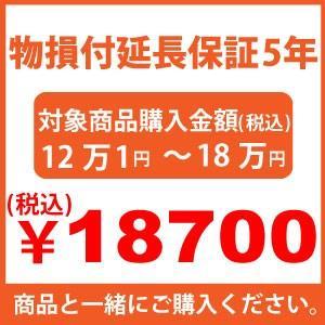 物損付延長保証5年のお申込み 12万1円〜18万円|mnet