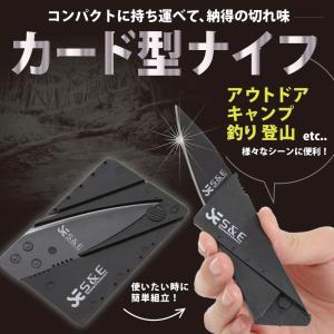 カード ナイフ マルチツール アウトドア 折り畳み 携帯 コンパクト キャンプ 釣り 登山 カード型 多機能 変形|mnet