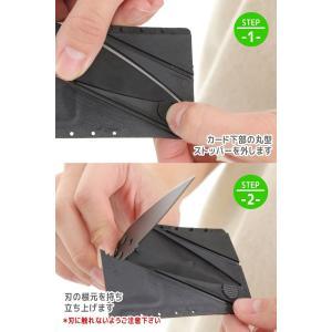 カード ナイフ マルチツール アウトドア 折り畳み 携帯 コンパクト キャンプ 釣り 登山 カード型 多機能 変形|mnet|04