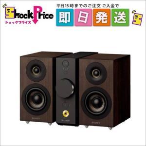 CAS1B ソニー SONY コンパクトオーディオシステム ブラック CAS-1-B|mnet