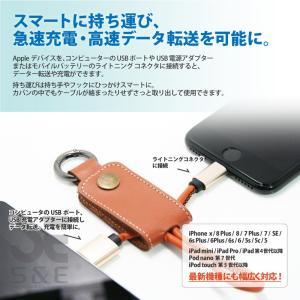 スマホ 携帯 iPhone 充電 データ転送用 ケーブル 収納 一体型 キーホルダー ライトニング 高品質 レザー S&E|mnet|03