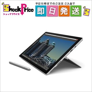CR500014 マイクロソフト Surface Pro 4 Windows10 Pro Core i5/4GB/128GB Office CR5-00014|mnet