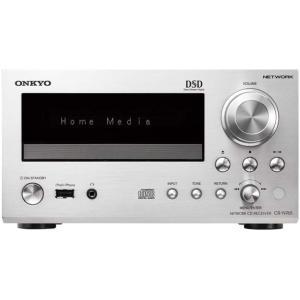ONKYO ネットワークCDレシーバー ハイレゾ音源対応 シルバー CR-N765(S)|mnet