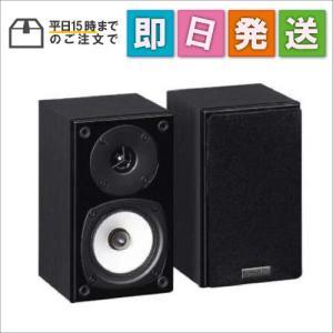 D109XMB ONKYO D-109XM サラウンドスピーカーシステム (1台) ブラック D-109XM(B)|mnet