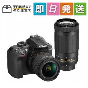 D3400WZBK Nikon デジタル一眼レフカメラ D3400 ダブルズームキット ブラック D3400WZBK|mnet