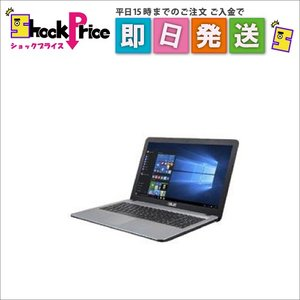 D540SAXX142T ASUS ベーシックノートブック 15.6インチ Windows10 D540SA-XX142T mnet