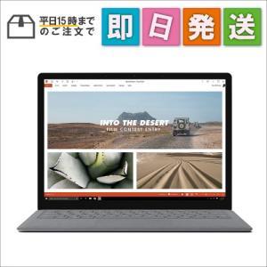 DAP00024 マイクロソフト Surface Laptop  13.5 インチ DAP-00024|mnet