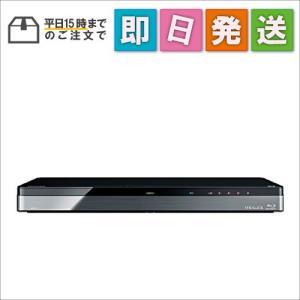 DBRT670 東芝 REGZA 3TB HDD内蔵 タイムシフトマシン対応ブルーレイ3D対応ブルーレイレコーダー DBR-T670|mnet