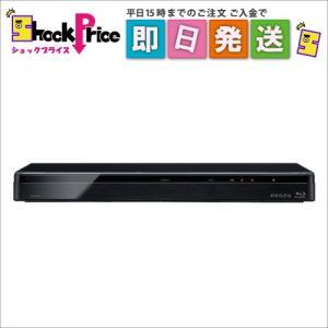 DBRW507 東芝 REGZA ブルーレイレコーダー(500GB) 2番組同時録画対応 DBR-W507|mnet