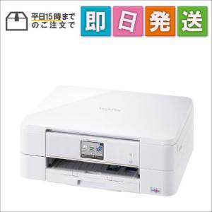 DCPJ567N brother インクジェットプリンター複合機 PRIVIO DCP-J567N|mnet