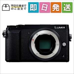 DMCGX7MK2K Panasonic ミラーレス一眼カメラ ルミックス ブラック DMC-GX7MK2-K|mnet