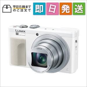 DMCTZ85W Panasonic コンパクトデジタルカメラ ルミックス TZ85 光学30倍 ホワイト DMC-TZ85-W|mnet