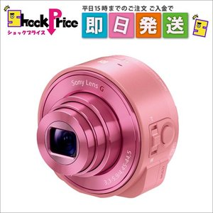 DSCQX10P SONY サイバーショット 光学10倍ズーム対応 レンズ型デジタルカメラ ピンク DSCQX10P|mnet