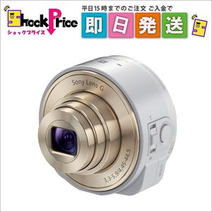 DSCQX10W SONY サイバーショット 光学10倍ズーム対応 レンズ型デジタルカメラ ホワイト DSCQX10W|mnet