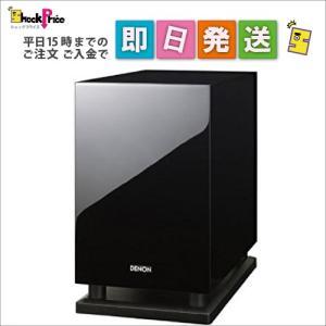 DSW300SGK DENON サブウーファー ブラック DSW-300SGK|mnet