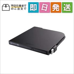 DVSMPT58U2VBK BUFFALO USB2.0 ポータブルDVDドライブ フラット ウルトラスリム ブラック DVSM-PT58U2V-BK|mnet