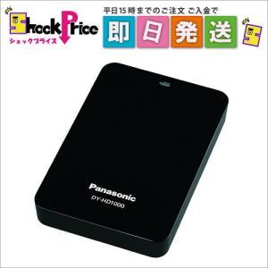 DYHD1000K パナソニック VIERA/DIGA専用 ハードディスク 1TB DY-HD1000-K|mnet