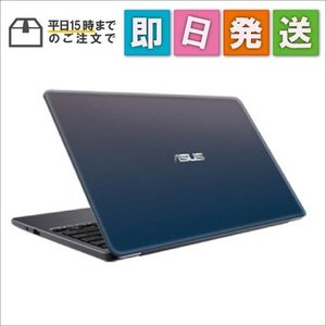 E203NA464G ASUS VivoBook E203NA E203NA-464G [スターグレー]|mnet