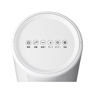 EF1502WH スリーアップ スリムタワー冷風扇 ホワイト EF-1502WH★|mnet|04