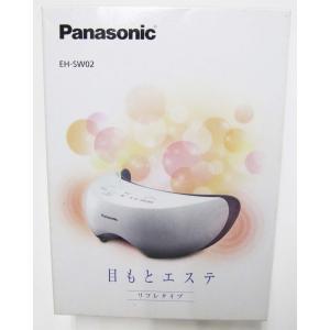 Panasonic 目もとエステ リフレタイプ EH-SW02 (EH-SW52の限定モデル)|mnet