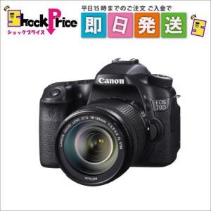 EOS70D18135ISSTMLK CANON デュアルピクセルCMOS AF搭載 一眼レフカメラ EOS70D18135ISSTMLK|mnet