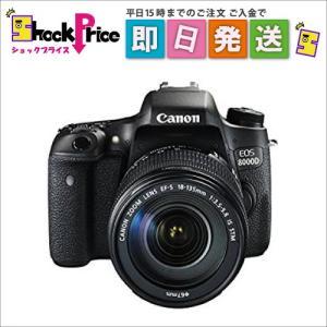 EOS8000D18135ISSTMLK Canon デジタル一眼レフカメラ EOS 8000D レンズキット EF-S18-135mm F3.5-5.6 IS|mnet