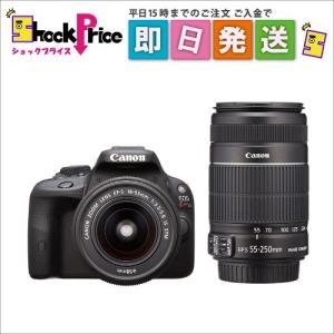 EOSKISSX7WKIT Canon デジタル一眼レフカメラ EOS Kiss X7 ダブルズームキット KISSX7-WKIT|mnet