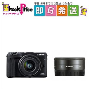 EOSM3BKWLK2 Canon ミラーレス一眼カメラ EOS M3 ダブルレンズキット(ブラック) EOSM3BK-WLK2|mnet
