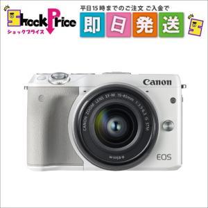 EOSM3WH1545ISSTMLK Canon ミラーレス一眼カメラ EOS M3 レンズキット(ホワイト)EOSM3WH-1545IS|mnet