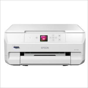 EP710A エプソン プリンター A4 インクジェット 複合機 カラリオ EP-710A ホワイト|mnet