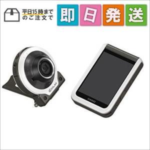 EXFR100WE CASIO デジタルカメラ EXILIM EX-FR100WE カメラ部/モニター部分離  EXFR100 ホワイト|mnet