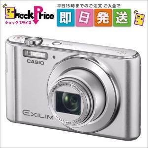 EXZS240SR CASIO デジタルカメラ EXILIM シルバー EX-ZS240SR|mnet