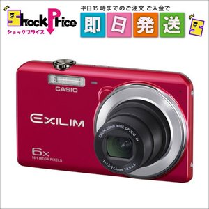 EXZS28RD カシオ EXILIM EX-ZS28RD [レッド] デジタルカメラ 1657万画素 EX-ZS28RD|mnet
