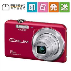 EXZS29RD CASIO デジタルカメラ EXILIM 広角26mm 光学6倍ズーム EX-ZS29RD レッド|mnet