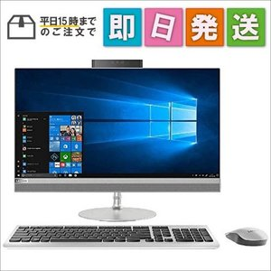 〔メーカー〕LENOVO  〔シリーズ名〕Ideacentre AIO 520  〔OS〕Windo...