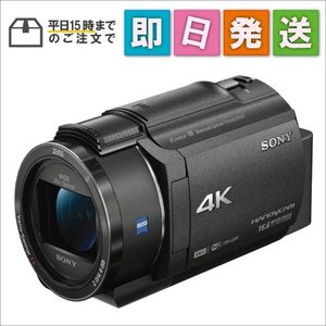 FDRAX40BC ソニー SONY ビデオカメラ FDR-AX40 4K 64GB 光学20倍 ブラック Handycam FDR-AX40 BC mnet
