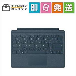 FFP00039SSS マイクロソフト Surface Pro タイプカバー コバルトブルー FFP-00039|mnet