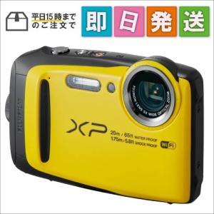 FFXXP120Y FUJIFILM デジタルカメラ XP120 イエロー 防水 FX-XP120Y|mnet