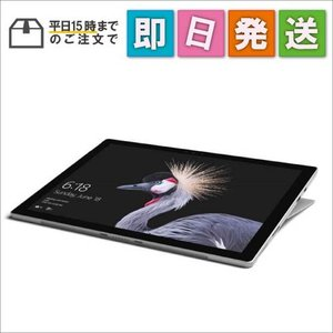 FJR00014 マイクロソフト Surface Pro  Office H&B搭載 12.3型 Core m3/128GB/4GB FJR-00014|mnet