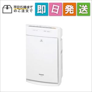 Panasonic 加湿空気清浄機(空清25畳まで/加湿14畳まで)Panasonic nanoe(ナノイー)ECONAVI F-VC55XP-W|mnet