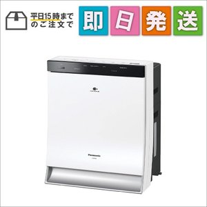 FVXP90W Panasonic 加湿空気清浄機 ナノイーX・エコナビ搭載 ~40畳 ホワイト F-VXP90-W|mnet