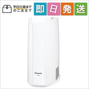 FYZP60W パナソニック 衣類乾燥除湿機 デシカント方式〜14畳 ホワイト F-YZP60-W|mnet