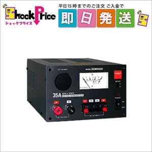 GCM3500 第一電波工業 DC/DCコンバーター GCM3500|mnet