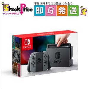 HACSKAAAA 任天堂 Nintendo Switch 本体を持ち出して遊べるゲーム機 グレー 代引不可 HACSKAAAA|mnet