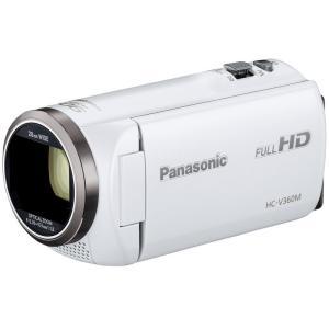 HCV360MW パナソニック 高倍率90倍ズーム HDビデオカメラ ホワイト HCV360MW|mnet