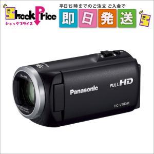 HCV480MK Panasonic HDビデオカメラ V480M 32GB 高倍率90倍ズーム ブラック HC-V480M-K|mnet