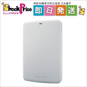 HD-AB50GW 東芝 CANVIO BASICS ポータブルハードディスク ホワイト HD-AB50GW|mnet