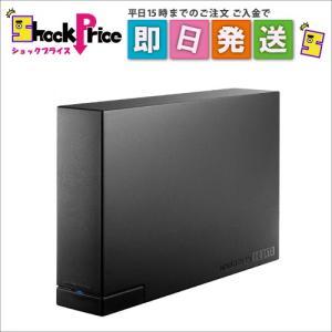 HDCL-UT2.0KC アイ・オー・データ機器 USB 3.0/2.0対応 外付ハードディスク ブラック 2TB HDCL-UT2.0KC|mnet
